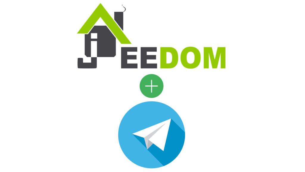Intégration de Telegram dans Jeedom