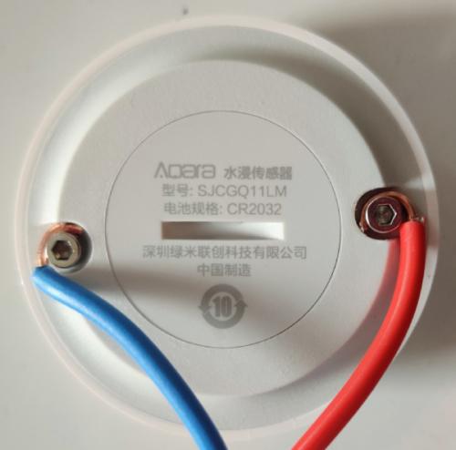 connecter cable êlectrique aux pins du capteur d'eau Aqara de Xiaomi
